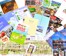 パンフレット・カタログ・案内冊子