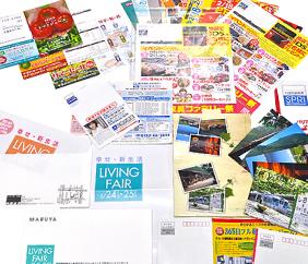 DM・ハガキ・ポストカード